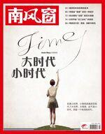 2013年22期封面