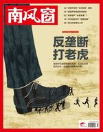 2013年23期封面