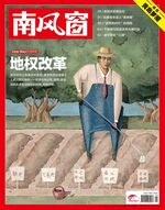 2013年25期封面