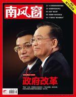 2013年6期封面