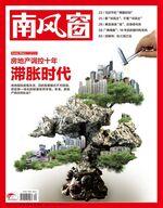 2013年9期封面