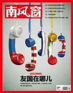 2014年10期封面