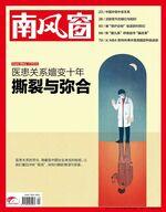 2014年11期封面