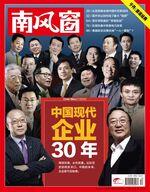 2014年12期封面