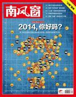 2014年1期封面