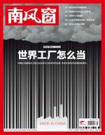 2014年5期封面