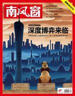 2014年7期封面