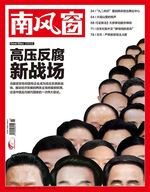 2015年11期封面