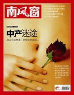 2015年3期封面