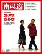 2015年5期封面