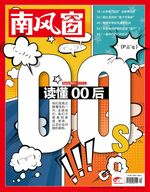 2016年12期封面