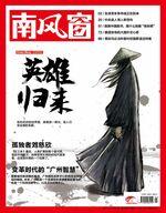 2017年1期封面