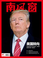 2018年7期封面