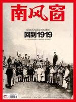 2019年9期封面